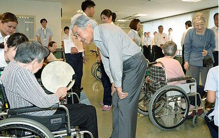 respect senior citizens Respect for the aged day is a japanese designated public holiday celebrated  annually to honor elderly citizens it started in 1966 as a national holiday and was .