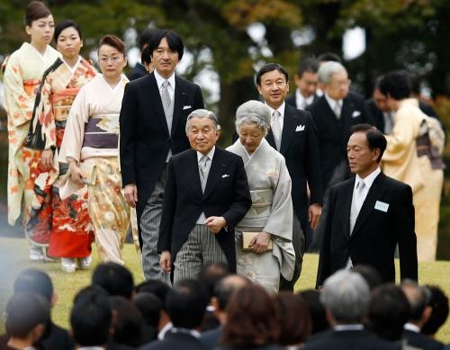Akihito, Michiko, Naruhito, Akishino, Yoko, Akiko, Nobuko