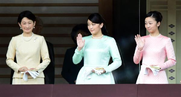 Princess Mako of Akishino Princess Kiko IMPERIAL FAMILY OF JAPAN Page 6