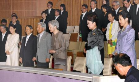 Tag Archives: Crown Princess Masako